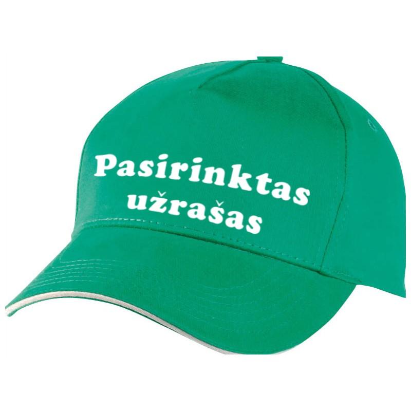 KEPURĖLĖS SU LOGOTIPAIS